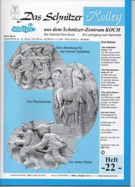 Kolleg Nr. 22 3 Reliefs